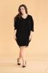 Czarna sukienka / tunika oversize ROSEMARY