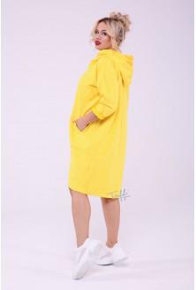 Żółta długa bluza LARA