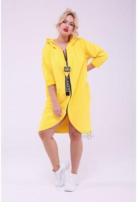 b8badc1a60 Żółta długa bluza LARA ...