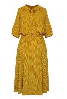miodowa sukienka w groszki xxl