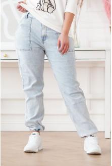 jasne jeansy bojóki
