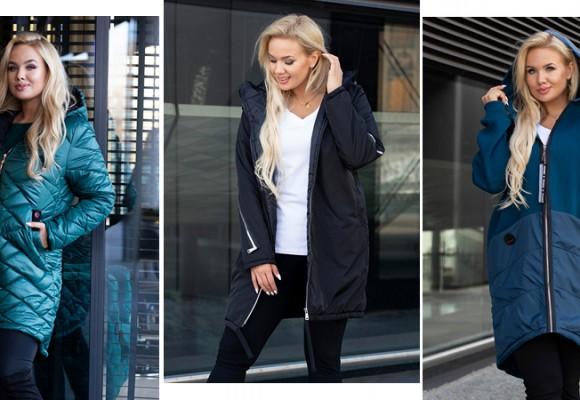 Modne kurtki plus size zimowe i jesienne - przegląd 2020