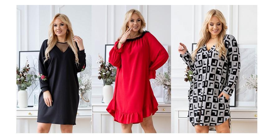 Aktualizacja sukienek na styczeń/luty 2021